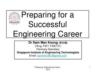 Preparing for a Successful Engineering Career