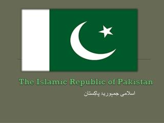 The Islamic Republic of Pakistan