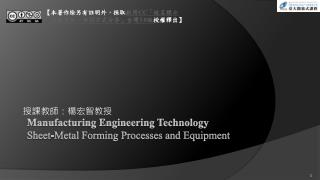 Manufacturing Engineering Technology  Sheet-Metal Forming Processes and Equipment
