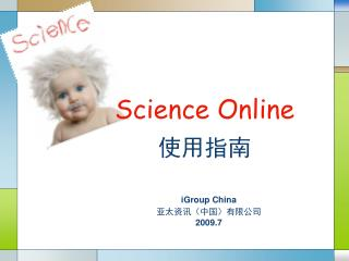 Science Online ????