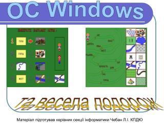 OC Windows