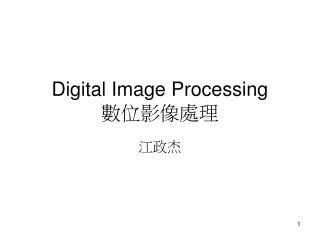 Digital Image Processing ??????