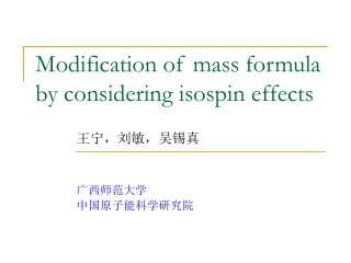 Modification of mass formula by considering isospin effects
