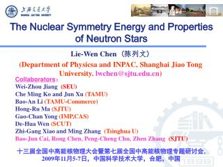 The Nuclear Symmetry Energy and Properties of Neutron Stars
