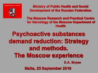 Ministry of Public Health and Social Development of the Russian Federation