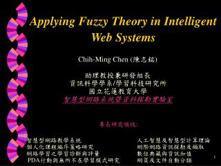Applying Fuzzy Theory in Intelligent Web Systems