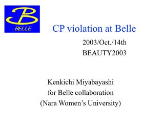 CP violation at Belle