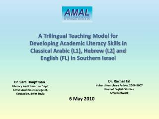 A Trilingual Teaching Model for Developing Academic Literacy Skills in