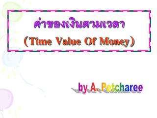 ????????????????? (Time Value Of Money)
