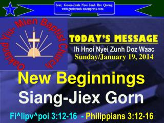 New Beginnings Siang-Jiex Gorn