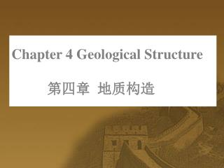 Chapter 4  Geological Structure ???  ????