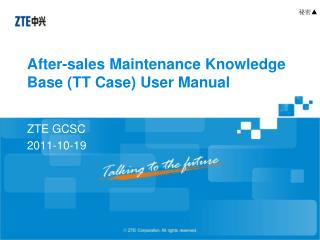 After-sales Maintenance Knowledge Base (TT Case) User Manual