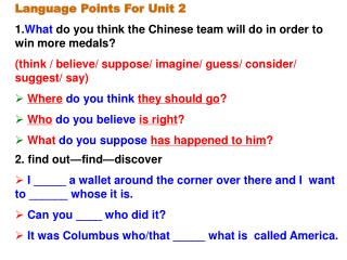 1. What  do you think the Chinese team will do in order to win more medals?