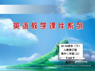 05-06 学年(下) 人教修订版 高中 二 年级 ( 上 ) Unit 9 赵丽明