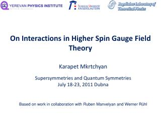 On Interactions in Higher Spin Gauge Field Theory