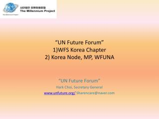 """UN Future Forum""  1)WFS Korea Chapter 2) Korea Node, MP, WFUNA"