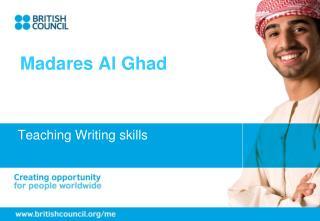 Madares Al Ghad