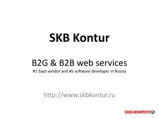 SKB  Kontur B2G & B2B web services #1  SaaS  vendor and #5 software developer in Russia
