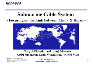 Submarine Cable System - Focusing on the Link between China & Korea -