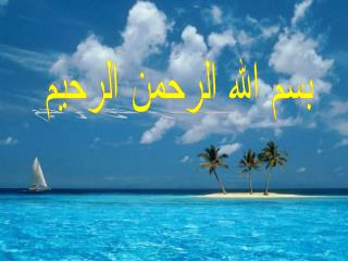 Management of Diabetes Mellitus during Ramadan