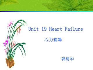 Unit 19 Heart Failure