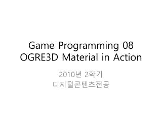 Game Programming 08 OGRE3D Material in Action