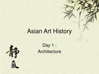 Asian Art History
