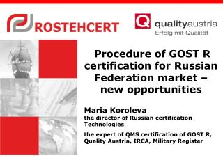 Procedure of GOST R certification for Russian Federation market –  new opportunities