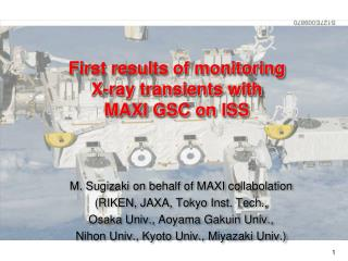 First results of monitoring  X-ray transients with  MAXI GSC on ISS