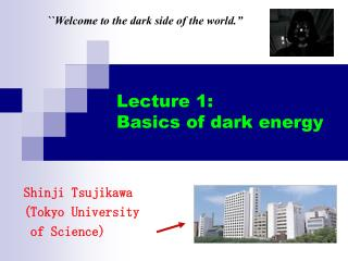 Lecture 1: Basics of dark energy