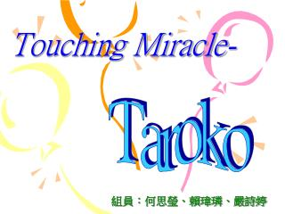 Touching Miracle-