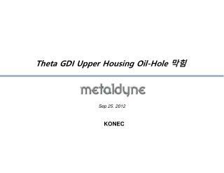 Theta GDI Upper Housing Oil-Hole 막힘