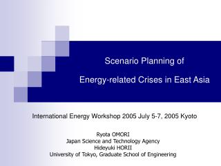 Scenario Planning of  Energy-related Crises in East Asia
