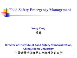 Food Safety Emergency Management