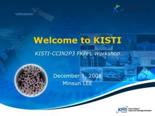 Welcome to KISTI