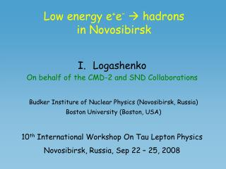 Low energy e + e –   hadrons in Novosibirsk