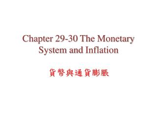 Chapter  29-30  The  Monetary  System and  Inflation