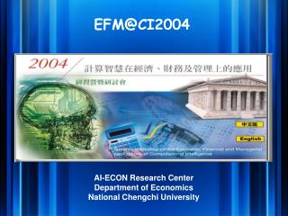 AI-ECON Research Center Department of Economics National Chengchi University
