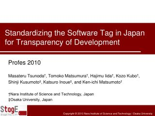 Standardizing the Software Tag in Japan for Transparency of Development