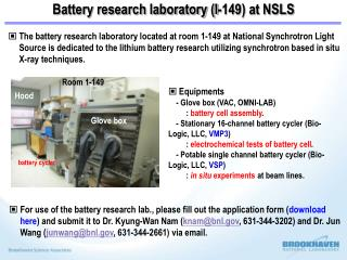 Battery research laboratory (I-149) at NSLS