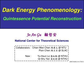 Dark Energy Phenomenology: Quintessence Potential Reconstruction