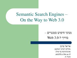 Semantic Search Engines –  On the Way to Web 3.0