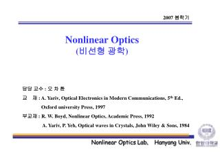 Nonlinear Optics (비선형 광학)