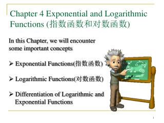 Chapter 4 Exponential and Logarithmic Functions ( 指数函数和对数函数 )