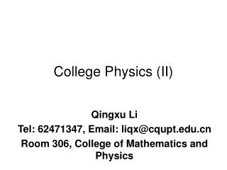 College Physics (II)