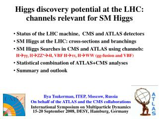 Higgs discovery potential at the LHC: channels relevant for SM Higgs