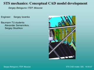 STS mechanics: Conceptual CAD model development