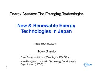 Energy Sources: The Emerging Technologies