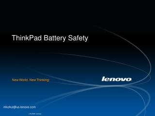 ThinkPad Battery Safety