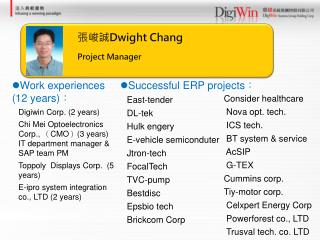 Work experiences (12 years) : Digiwin Corp. (2 years)